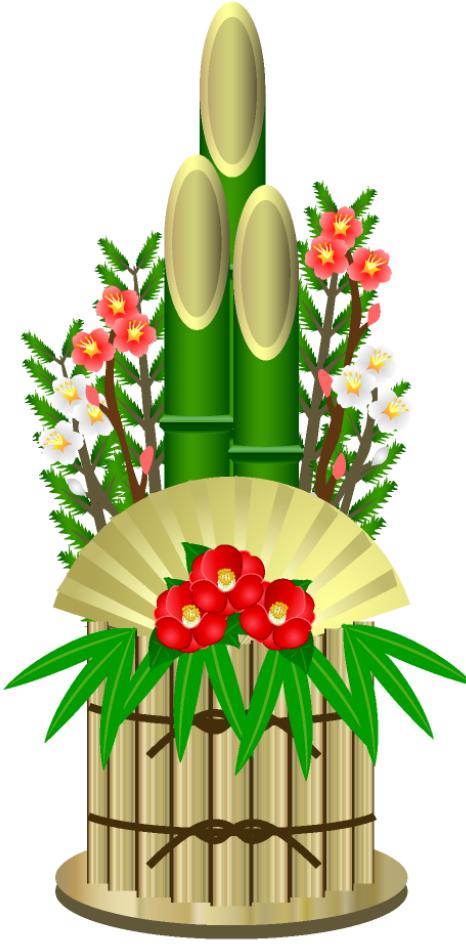 咲くらクリニック